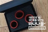 허스 밴드 정력강화링